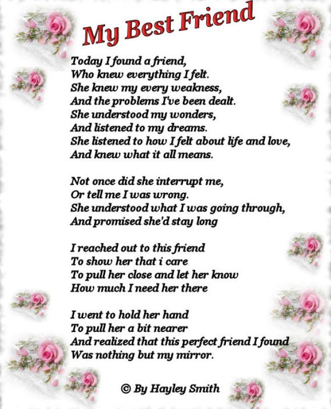 Famous Friendship Poems