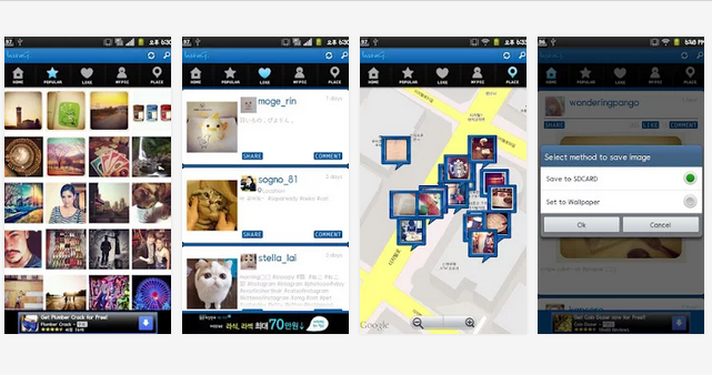 طريقه تحميل الصور والفيديوهات من الانستقرام بكل سهوله للاندرويد برامج ودروس Computer Programming Instagram Protection