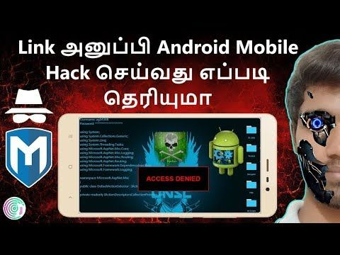 Hack Android Mobile By Sending Link in Tamil Using