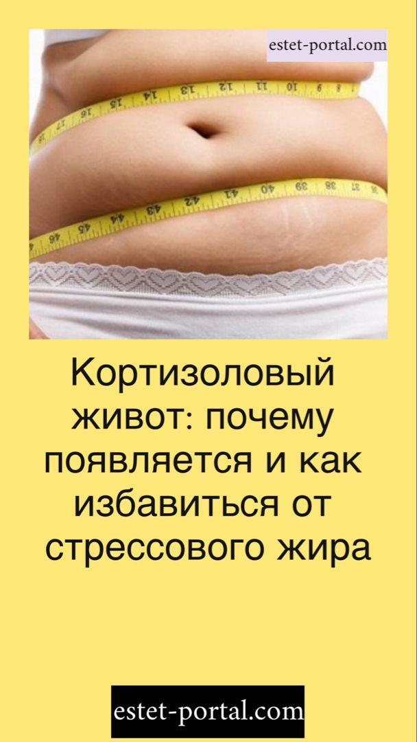 pierde brațul de grăsime mai repede pierde greutatea în burtă