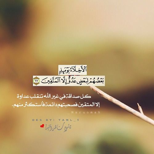 كلمة طيبة Insta Kalima H 132 Kalima H Islamic Phrases Quran Verses Islamic Quotes