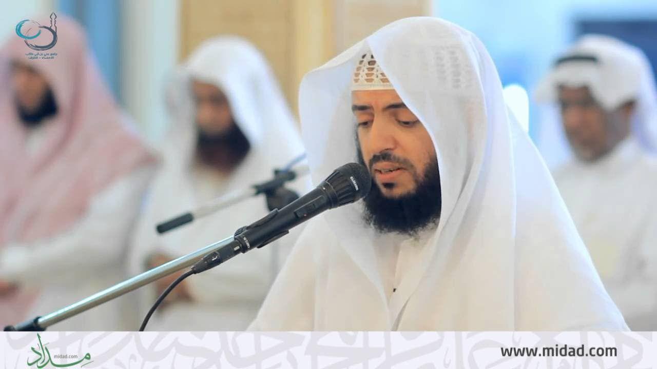 سورة مريم كاملة وديع اليمني تلاوة خاشعة Quran Recitation Quran Youtube