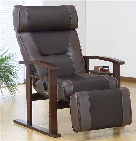 Modern Height Adjustable Leather Recliner Chair With Ottoman