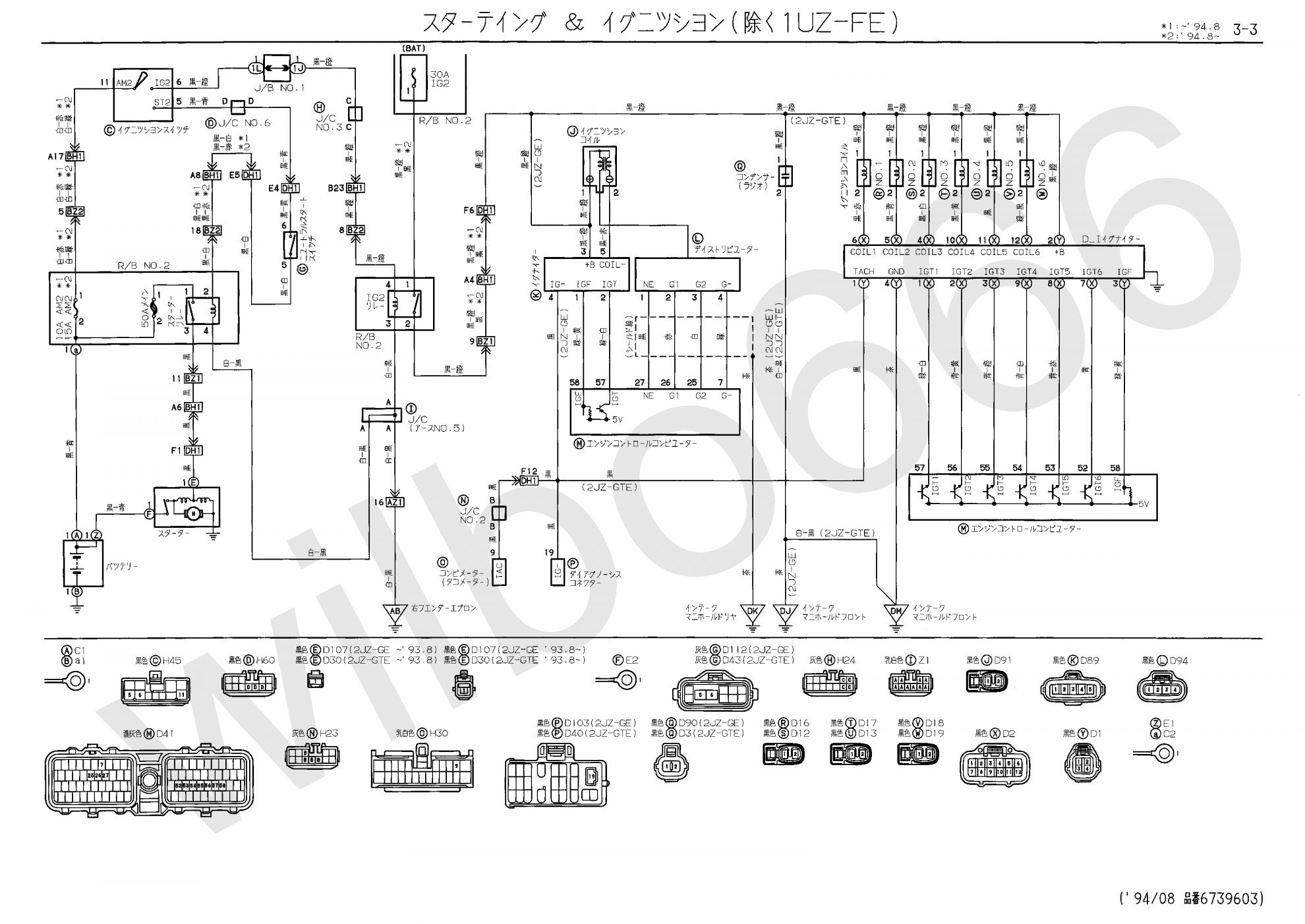 12 2jzgte Engine Wiring Diagram Engine Diagram Wiringg Net En 2020