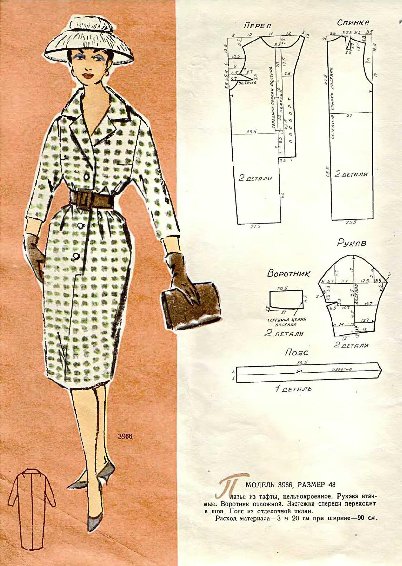 Pin de Stick Chick Yarns en pattern drafting | Pinterest | Patrones ...