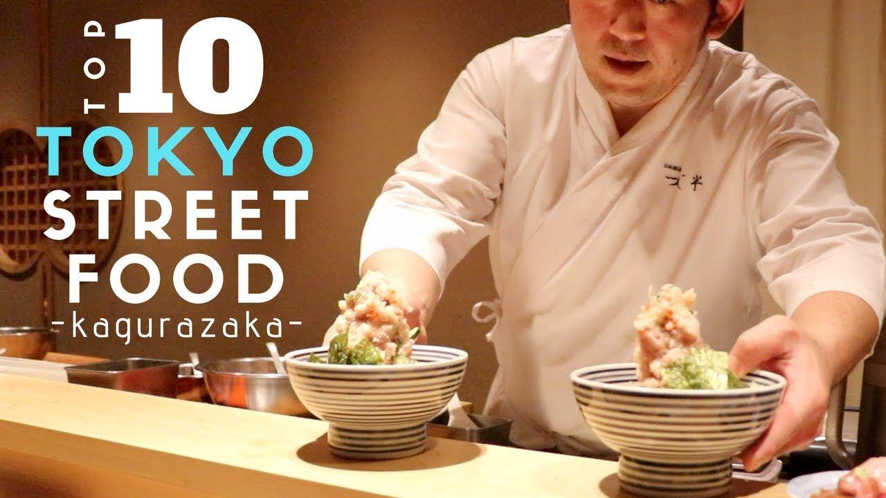 Japanese Street Food Top 10 at Kagurazaka Tokyo | Secret Kaisendon Sashimi Rice Bowl     #Food, #HiddenSecretTokyoStreetFood, #HideAndSeekAlley, #Japan, #JapanDestinations, #JapanFood, #JapanGuide, #JapanStreetFood, #JapanTour, #JapanTravel, #JapanTrip, #JapanVacation, #JapaneseFood, #JapaneseStreetFood, #Kagurazaka, #KagurazakaGuide, #KagurazakaStreetFood, #KagurazakaTokyo, #KagurazakaTour, #Kaisendon, #Paolo, #Sashimi, #SteetFood, #StreetFoodJapan, #StreetFoodTokyo, #Str