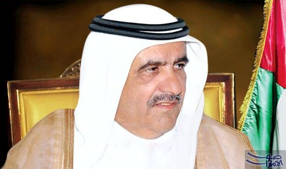 حمدان بن راشد يستقبل وزير التربية والتعليم العالي الأردني Captain Hat Baseball Hats Hats