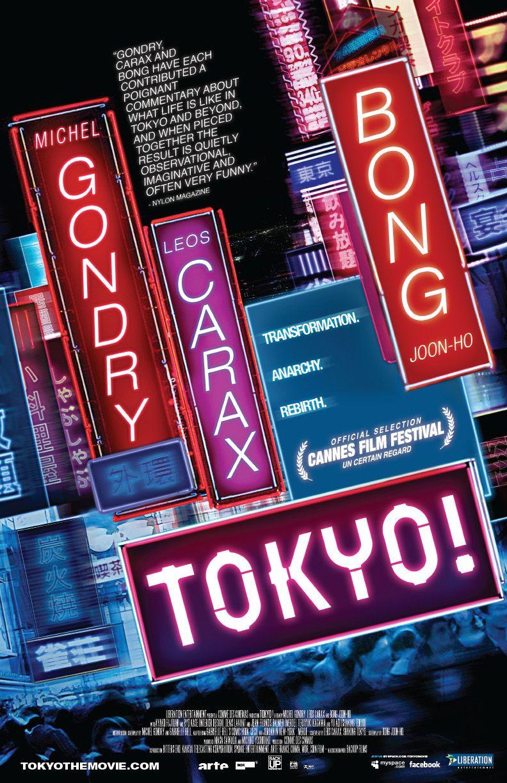 Tokyo Cidade De Toquio Filmes Diretor De Cinema