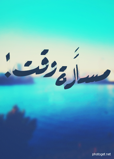 404 Not Found Arabic Quotes Quotes And Notes Words Quotes