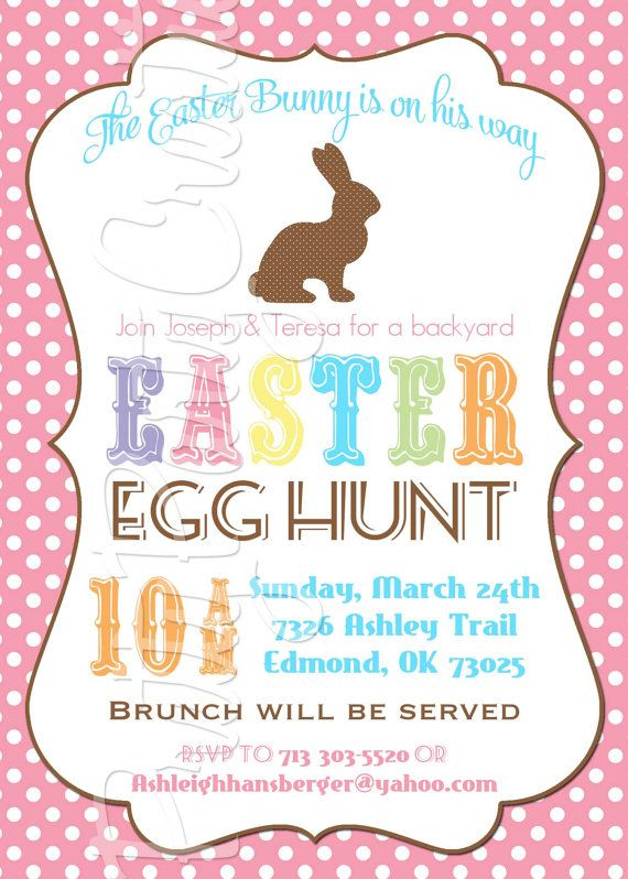 bunny silhouette easter invitation you print 4 to choose