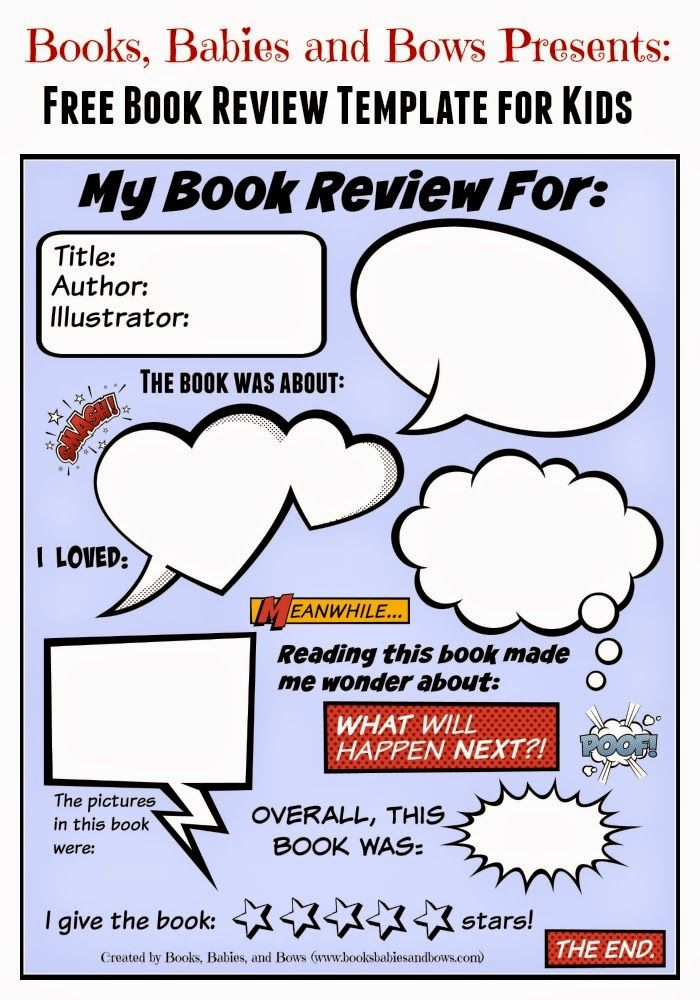 My oldest, who is currently in second grade, always has a lot to say - book review template