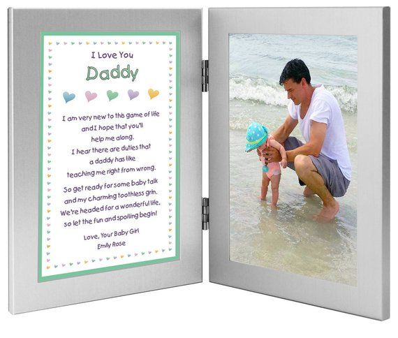 New Dad Personalized Birthday Or Father S Day Gift Daddy Gift From