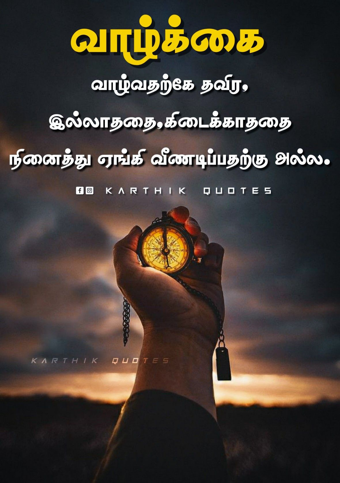 Pin By Lovely Feathers On Truth Osho Quotes On Life Reality Quotes Tamil Love Quotes