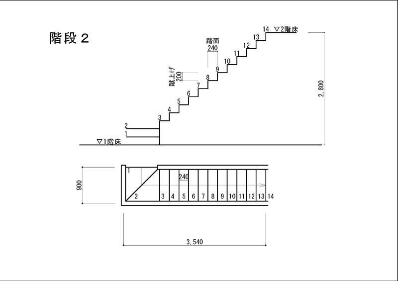階段寸法の目安 住吉 の 長屋 間取り 建築デザイン