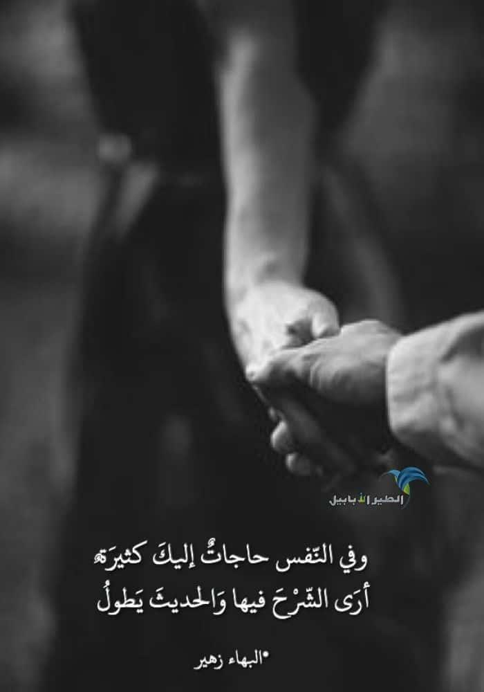 اروع رمزيات شباب و بنات حزينه مؤلمة جدا Hd Holding Hands