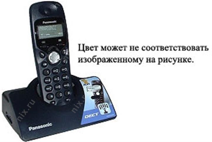 Panasonic kx a143 инструкция скачать