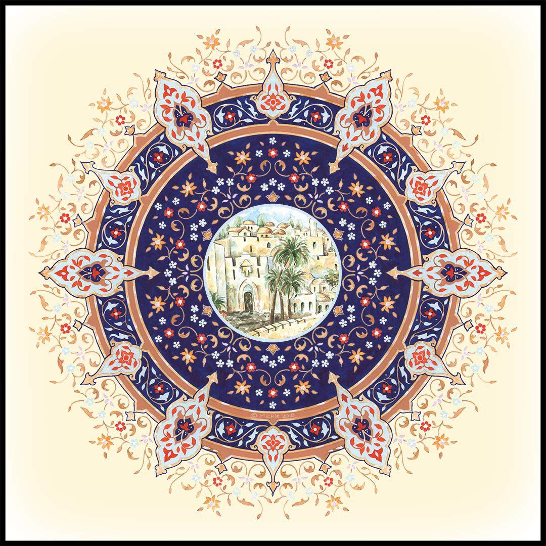 Rosh Hashanah 2019 Calendar Jewish Art Calendar by Mickie 2020 in 2019 | Jewish Art Calendar