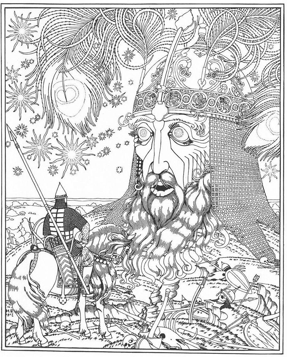 Alexander Pushkin, a poem Ruslan and Lyudmila: a summary 83