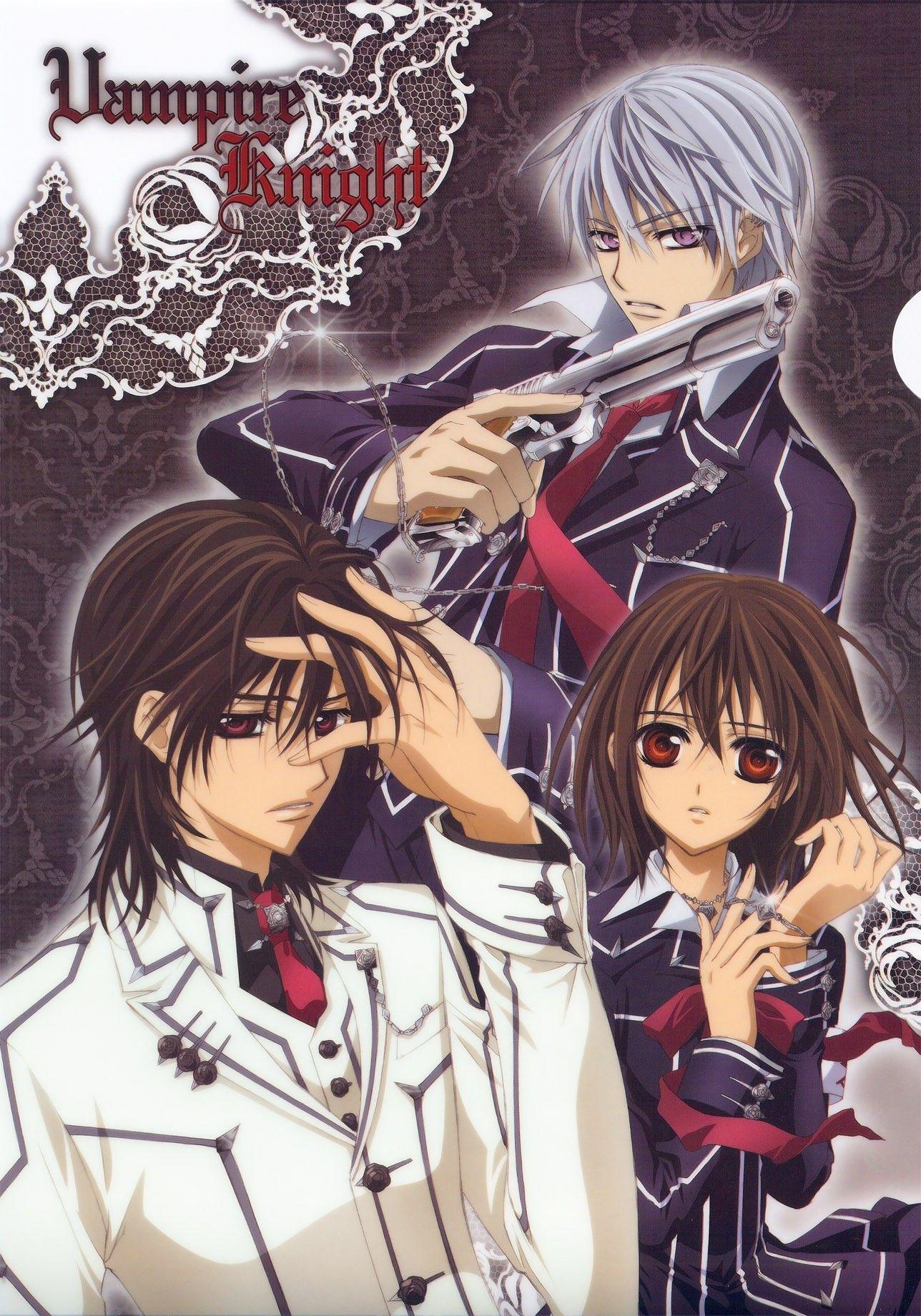 Pinterest Vampire knight, Vampire knight kaname, Vampire