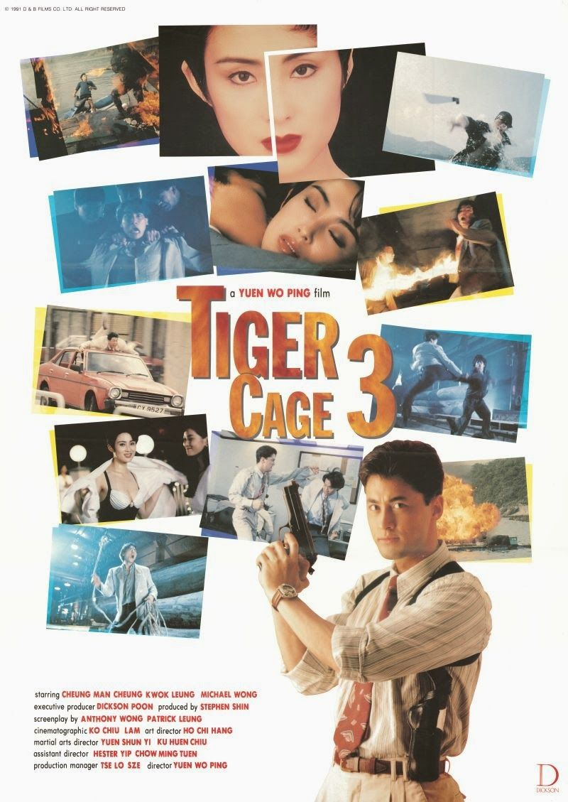 Tiger Cage 3 Sharla Cheung Animal Fashion Film Watch Martial Arts