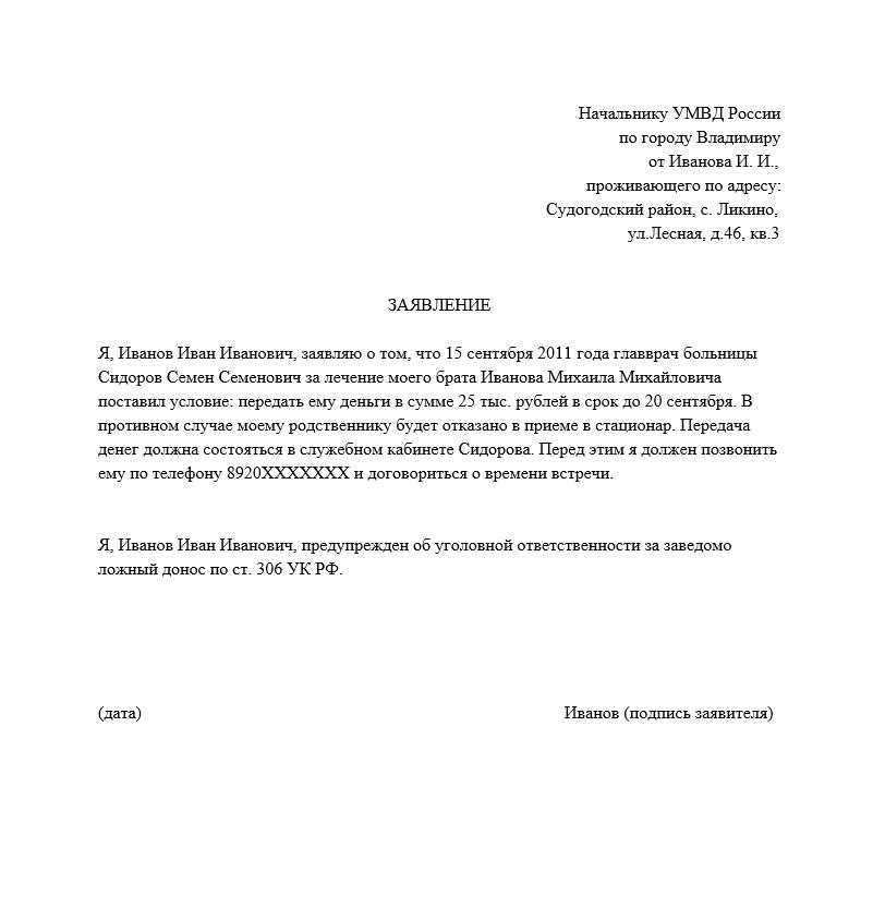 Мфц документы на оформление приглашения