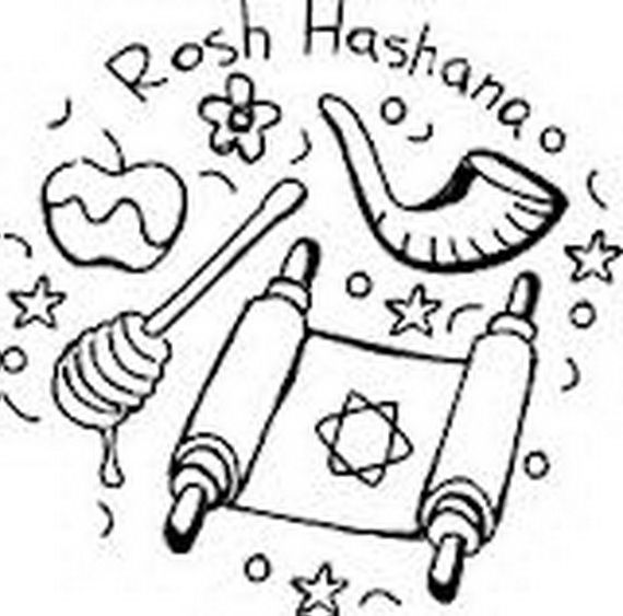 Rosh Hashanah Coloring Pages Printable For Kids Rosh Hashanah Super Coloring Pages Coloring Pages