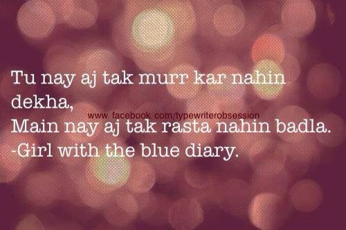 Urdu Poetry | poetry | Pinterest | Urdu poetry, Dear diary and ...