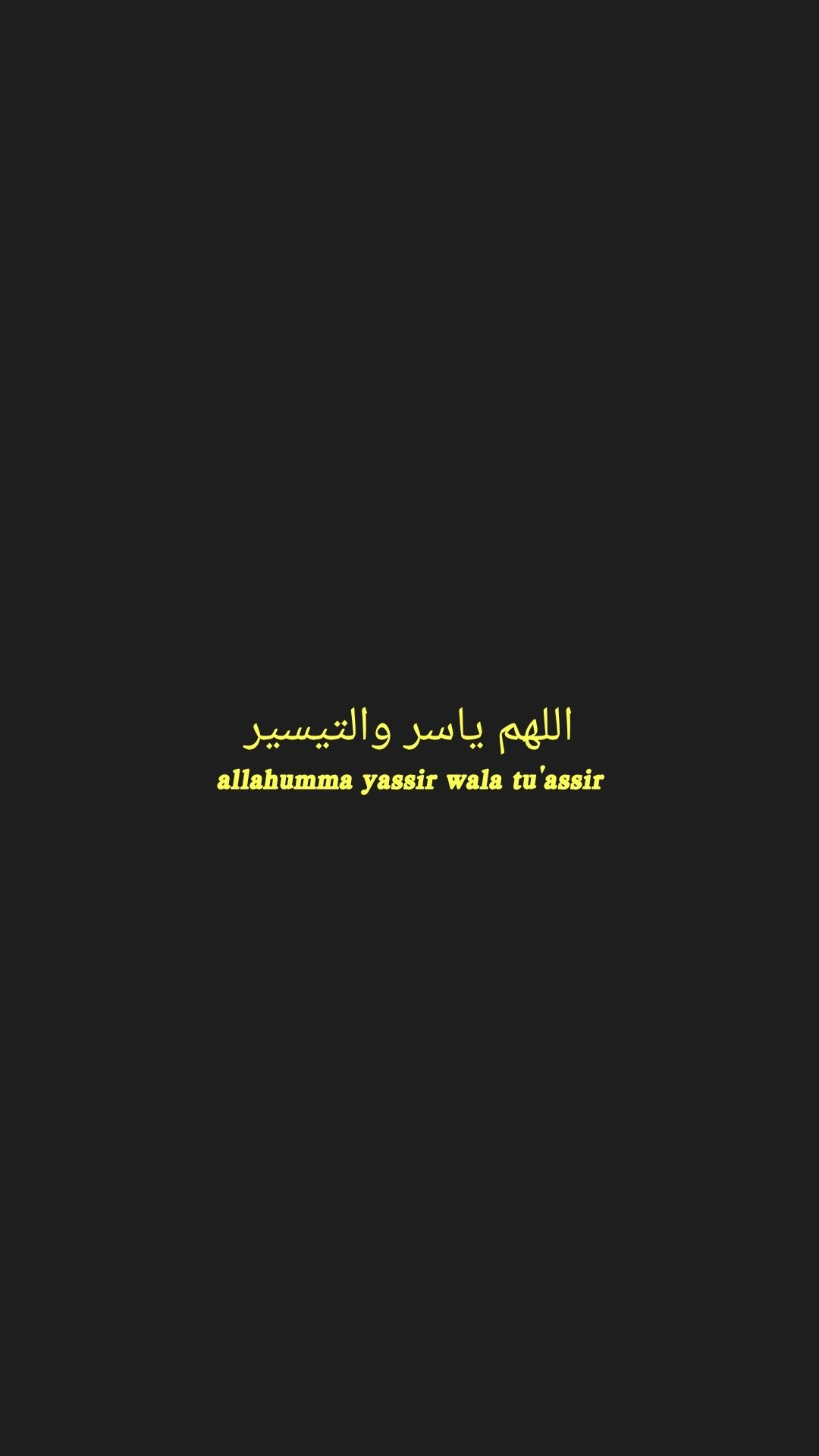 Allahumma Yassir Wala Tu Assir Kata Kata Indah Kata Kata Motivasi Motivasi