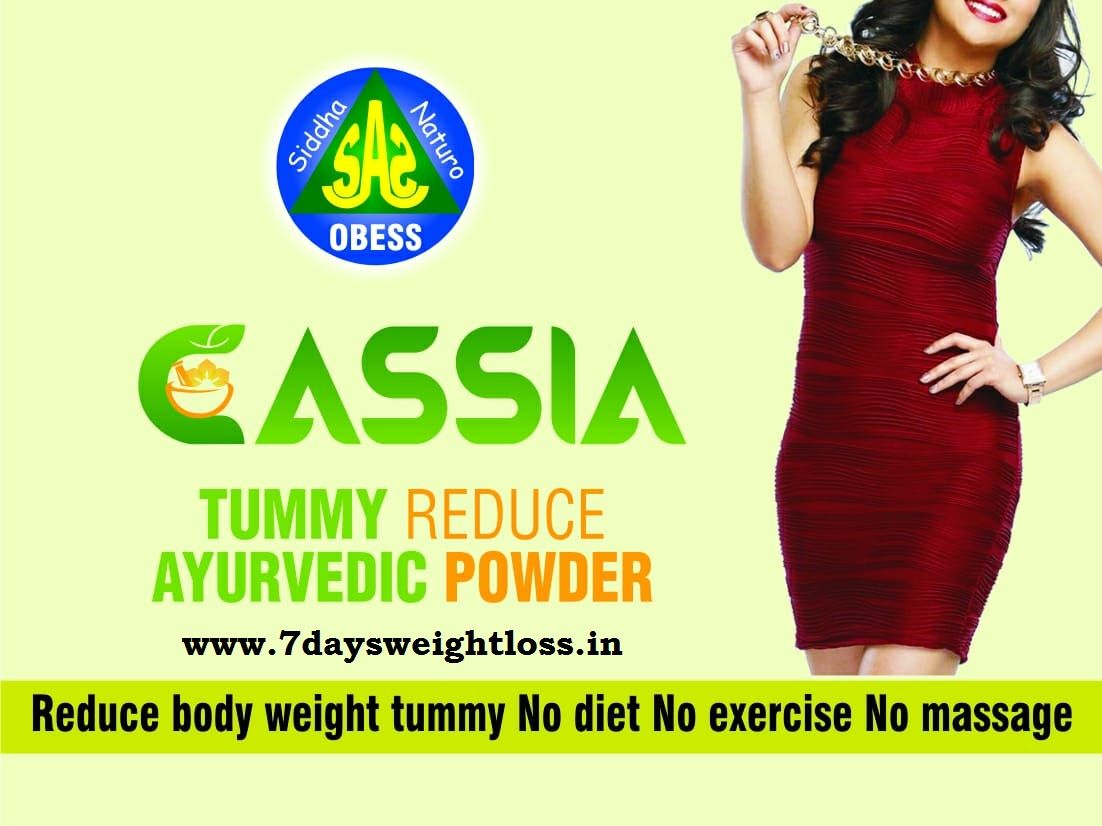 how to lose weight in 15 days at home in hindi