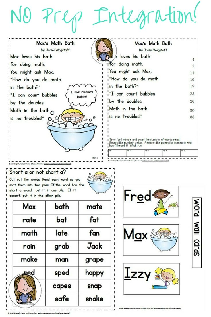 When we integrate, the brain likes learning!  Here's some NO PREP integrated poetry reading, fluency practice, word work and Word Wall cards.  Giggle-icious short & long vowel & consonant digraph poems!  Growing Bundle! https://www.teacherspayteachers.com/Product/Poetry-for-Phonics-Fluency-Fun-Gr-K-2-Growing-Bundle-Vowels-Cons-Diagraph-2007904