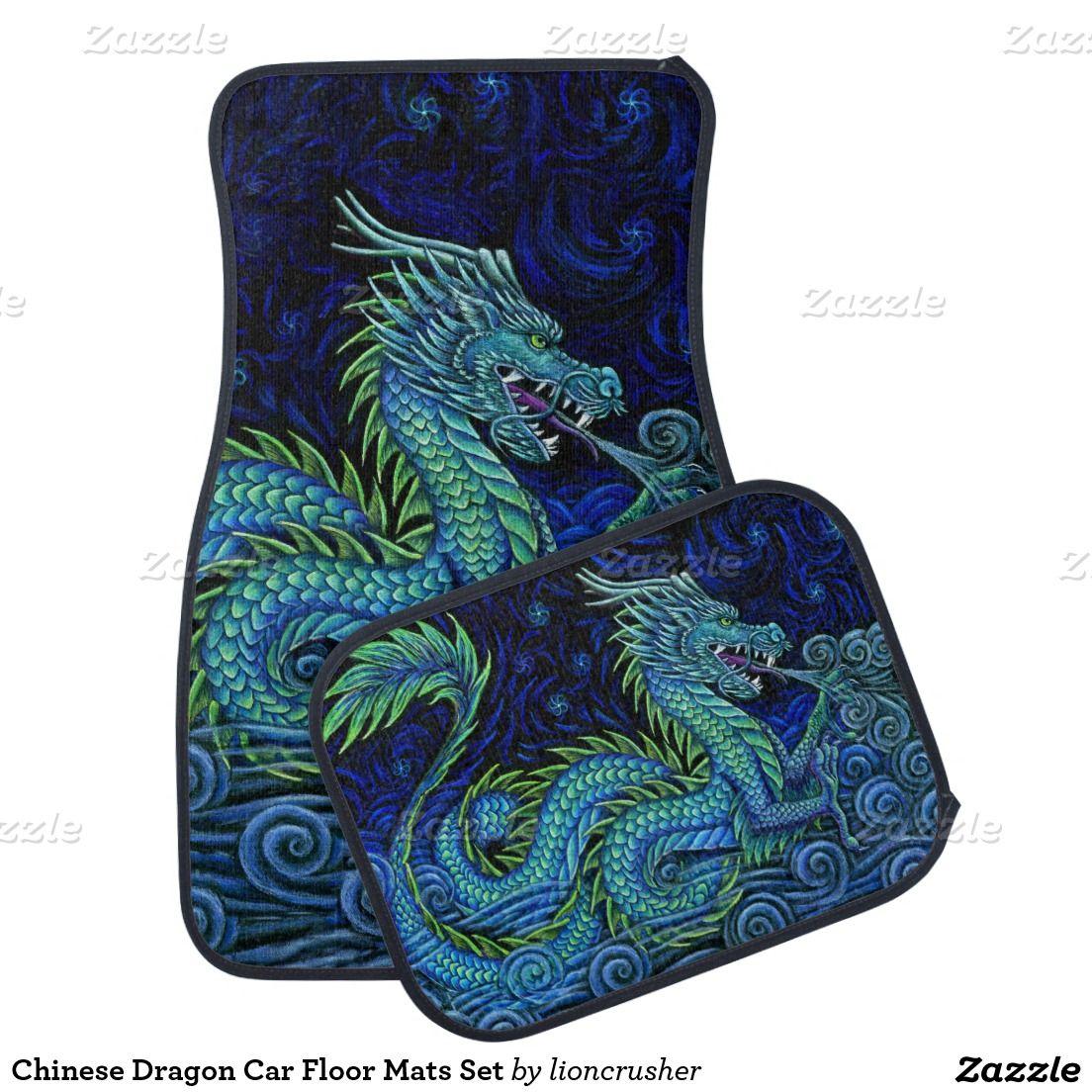 Chinese Dragon Car Floor Mats Set