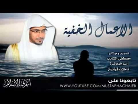 أعظم العبادة انتظار الفرج المغامسي Islamic Videos Islam Projects To Try