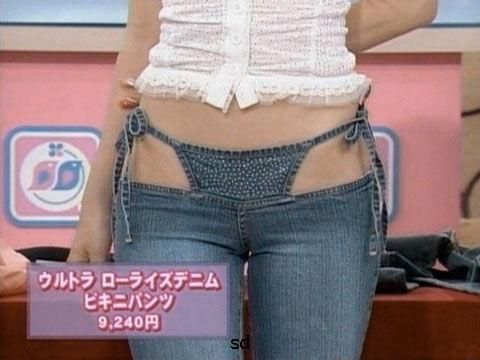 For That Hoochie Mama Look You Want To Get Without Your Pants Actually Falling Off Via Japan Talk Com Fashion Bad Fashion Weird Fashion Discover and share the best gifs on tenor. pants actually falling off