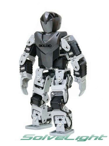 Bioloid premium robot kit is a do it yourself educational robot bioloid premium robot kit is a do it yourself educational robot kit using modular solutioingenieria Gallery