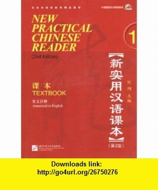 New Practical Chinese Reader Vol  1 (2nd Ed ) Textbook (W/MP3