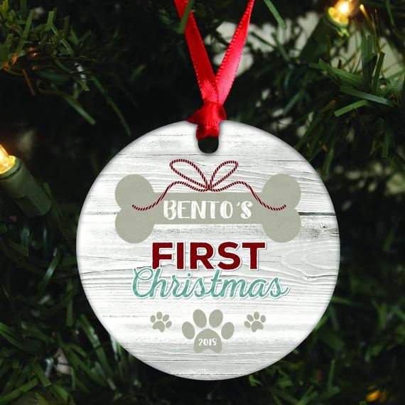 Dogs First Christmas Ornament.Dog S First Christmas Ornament Personalized Christmas