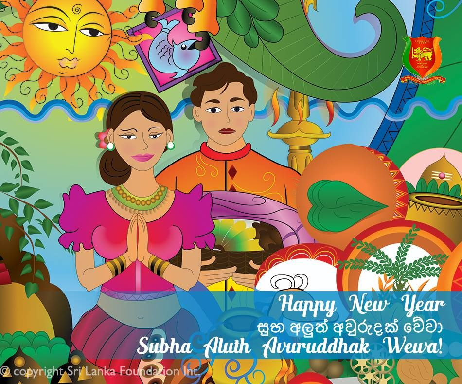 The Sinhala And Tamil New Year Or The Aluth Avuruddha Is The Most Important Holiday In Sri Lanka And Is Said To Be A Newyear Sinhala New Year Wishes Sri Lanka