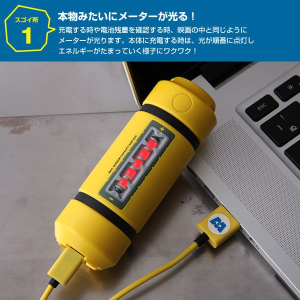 Hamee Strapya Rare Cell Phone Accessories From Japan At Kawaii Online Superstore Monsters Inc Energy Tank Ty Smartphone Charger Energy Tank Mobile Battery