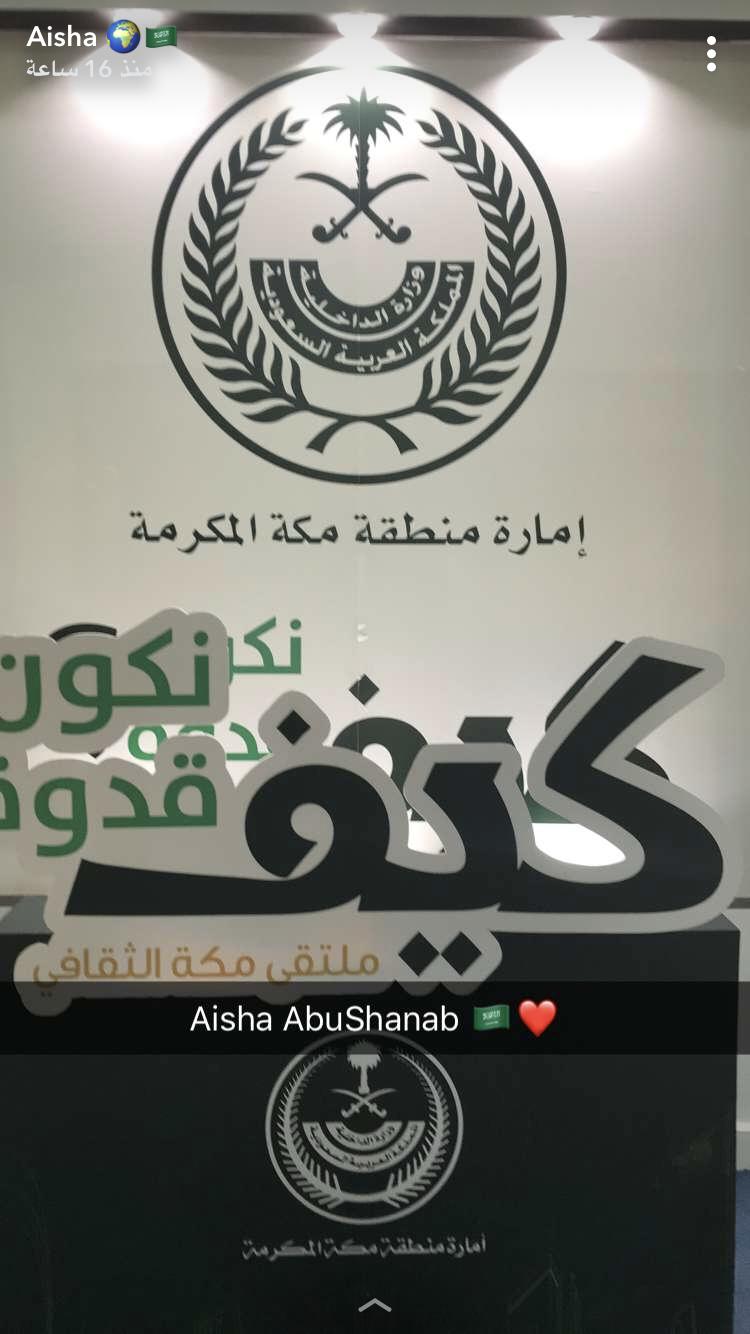 Pin By Aisha Foad On Aisha 2 Volkswagen Logo Vehicle Logos Darth