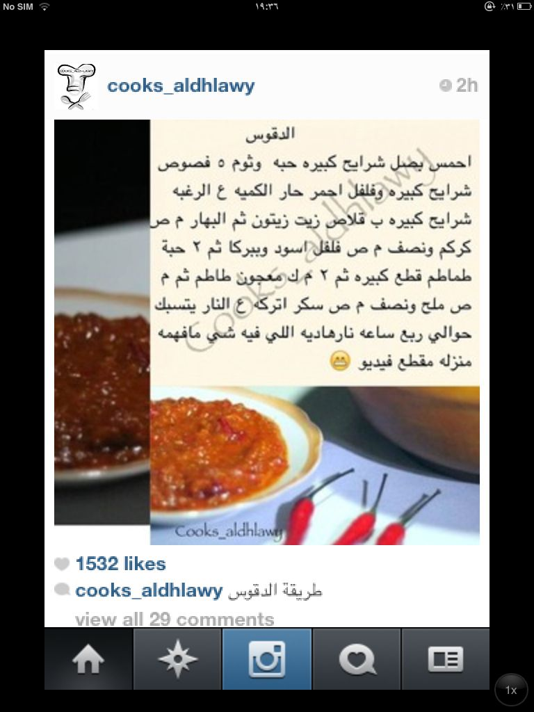 Pin By Fatima Safieddine On Dressings Sauces And Gravies Cooking Recipes Food