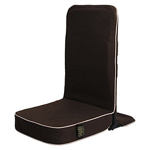 Friends Of Meditation Relaxing Buddha Meditation Chair Brown Small