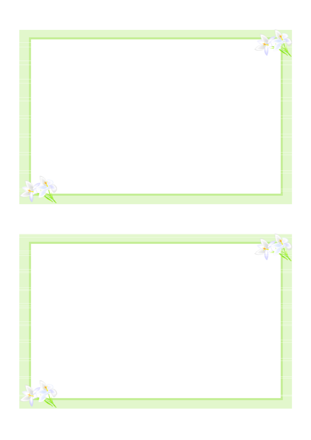 Free Printable Blank Greeting Card Templates 2 Professional Templates
