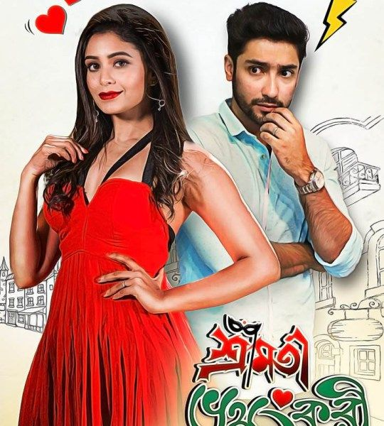 Prem Aggan Movie In Hindi Free Download In Mp4