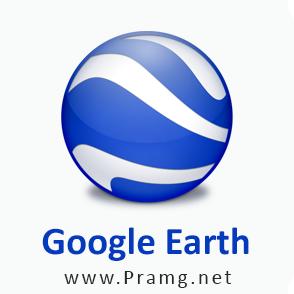 تحميل برنامج جوجل أيرث 2017 خرائط جوجل الأرض مجانا للكمبيوتر والأندرويد اخر إصدار برابط مباشر Download Google Earth Free Google Earth Google Google Training