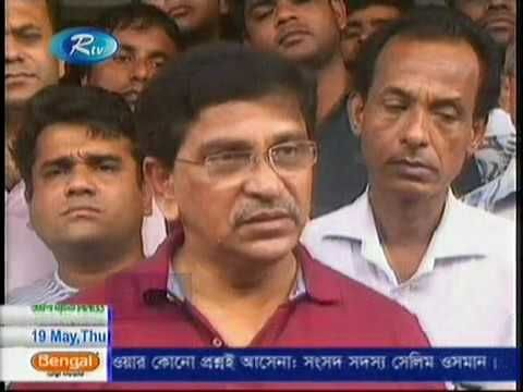 Today BD News Paper RTV 20 May 2016 Bangladesh TV News