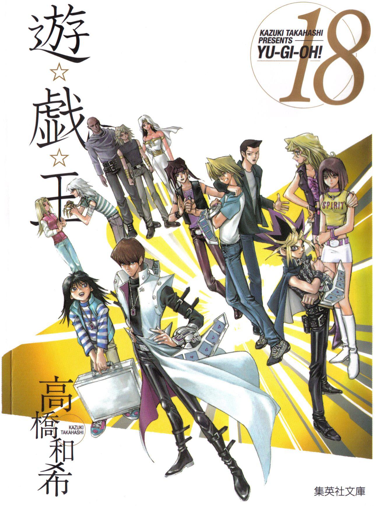 Yugioh - Atem, Team, Joey, Tristan, Mai, Kaiba, Mokuba