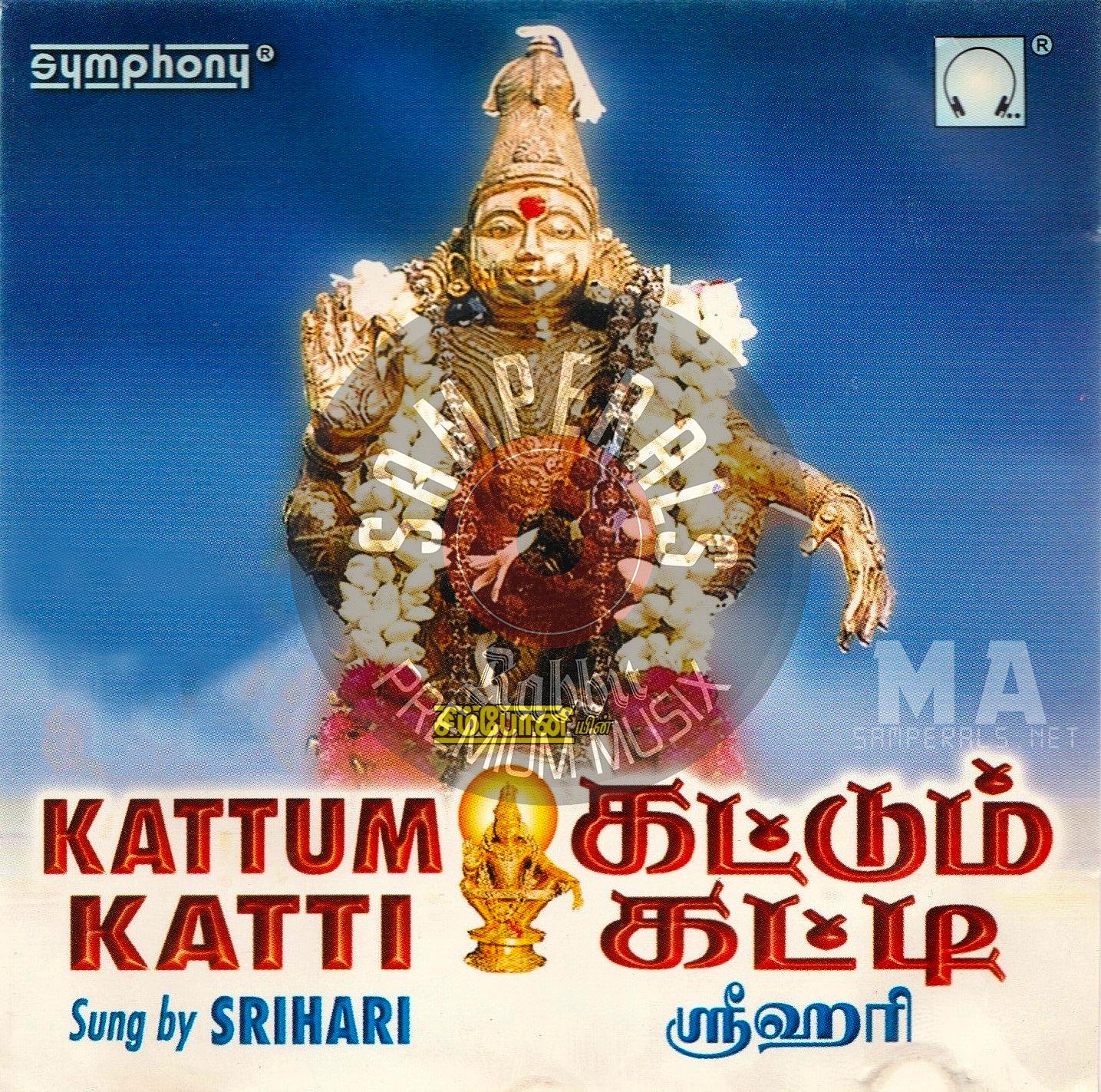 Kattum Katti Ayyappan Songs Download Srihari Songs Download Devotional Audio Cds Collections Tamil Fl Christmas Ornaments Holiday Decor Novelty Christmas
