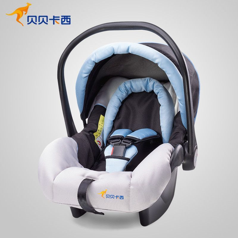 Safety Car Seat