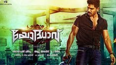 allu arjun malayalam full movie yodhavu free downloads