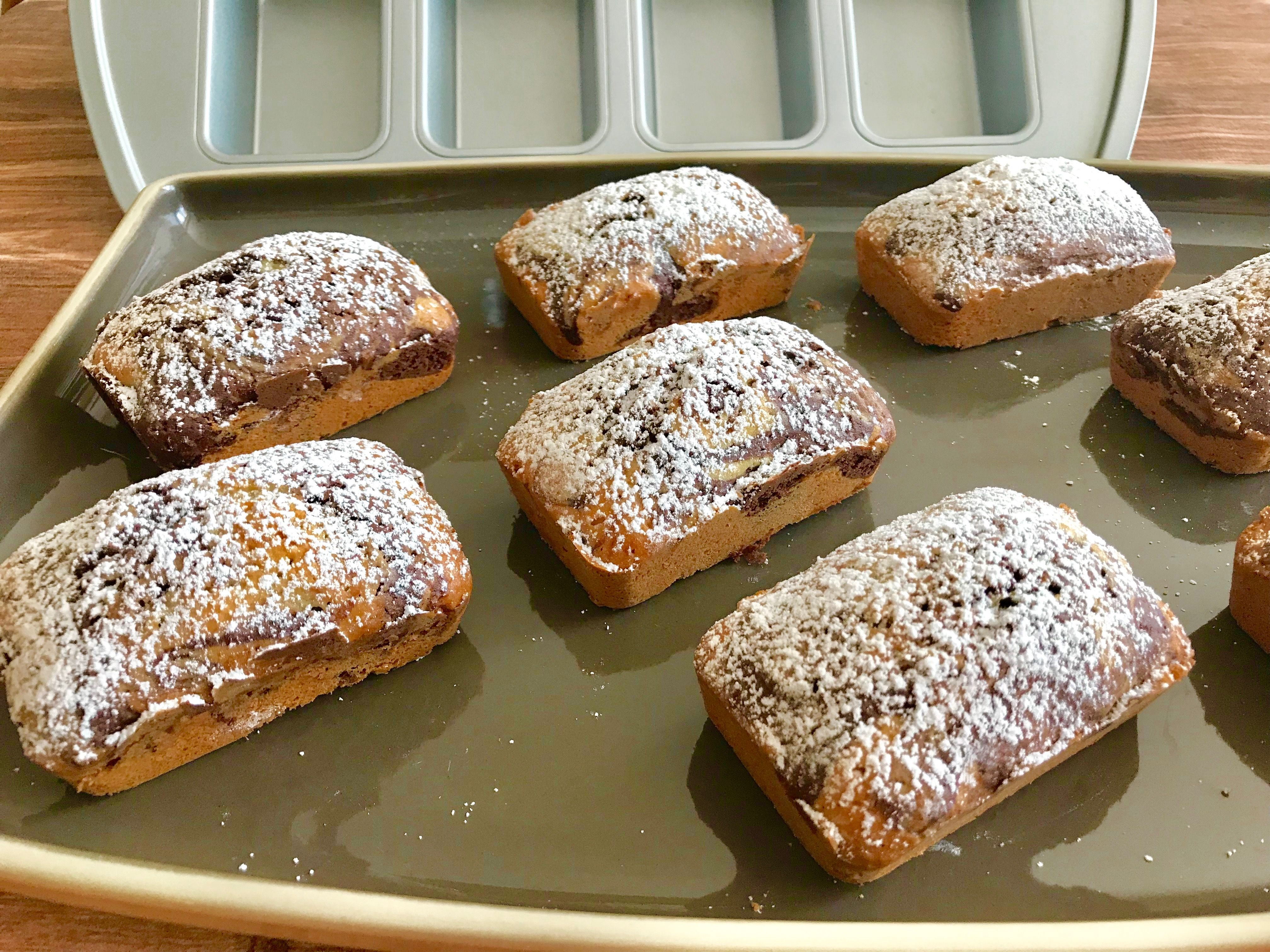 Mini Marmor Kuchlein In Der Mini Kuchen Form Von Pampered Chef Mini Kuchen Kekse Einfach Marmorkuchen
